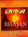 http://rajaramdigital.com/album_cat_img/vedio/35/thumb_Bhajan.jpg