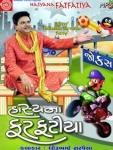 http://rajaramdigital.com/album_img/109/thumb_hasyana_fatfatiya.jpg