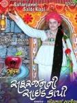 http://rajaramdigital.com/album_img/110/thumb_safarjanani_side_kapi.jpg