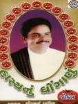 http://rajaramdigital.com/album_img/129/thumb_hasyanu_dhinganu.jpg