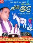 http://rajaramdigital.com/album_img/176/thumb_nadelo_jitu.jpg