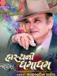 http://rajaramdigital.com/album_img/187/thumb_hasyani_dhamadham.jpg