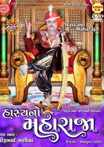 hasya_no_maharaja.jpg