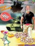 http://rajaramdigital.com/album_img/196/thumb_hasya_dhamaka.jpg