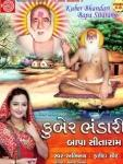 kuber_bhandari_bapa_sitaram.jpg