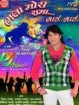 http://rajaramdigital.com/album_img/246/thumb_dj_bhalamori_rama.jpg