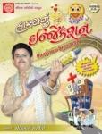 http://rajaramdigital.com/album_img/329/thumb_hasyanu_injection.jpg
