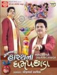 http://rajaramdigital.com/album_img/344/thumb_hasyana_dhampachhada.jpg