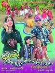 http://rajaramdigital.com/album_img/351/thumb_chhori_mobile_number_deti_ja.jpg