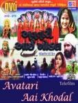 avatari_aai_khodiyar.jpg