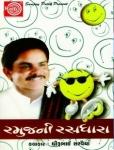 http://rajaramdigital.com/album_img/450/thumb_ramujni_rasdhara.jpg