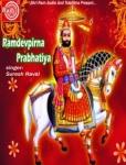 ramdevpirna__prabhatiya.jpg