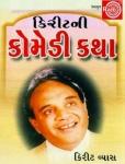 http://rajaramdigital.com/album_img/464/thumb_kiritni_comedy_katha.jpg