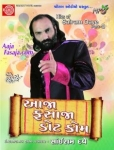 http://rajaramdigital.com/album_img/511/thumb_aaja_fasaja.com.jpg