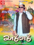 http://rajaramdigital.com/album_img/514/thumb_athe_gathe-mp3.jpg