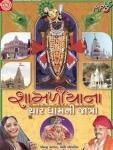 shamliyana_chardhamni_jatra-1.jpg