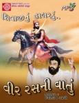 http://rajaramdigital.com/album_img/524/thumb_virrasni_vatu.jpg