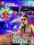 http://rajaramdigital.com/album_img/534/thumb_dj_rock_dandiya_-video.jpg