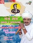 http://rajaramdigital.com/album_img/543/thumb_gogo_rono_aaya_re_gujaratma-mp3.jpg