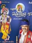 http://rajaramdigital.com/album_img/545/thumb_vanma_chandaliyo-mp3.jpg