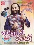 http://rajaramdigital.com/album_img/548/thumb_sairamni_selfie-mp3.jpg